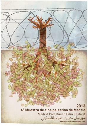 cartel-cine_palestino